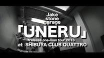 Jakestonegarage 20161205 SHIBUYA CLUB QUATTRO