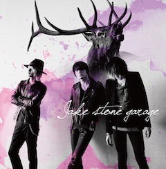 Jake stone garage 2nd Album